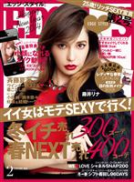 EDGESTYLE 2014 February No.44