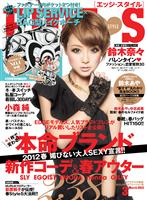 EDGESTYLE 2012 March No.21
