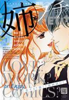 姉系Petit Comic 2016年1月号