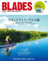 BLADES(ブレード) BLADES Vol.3