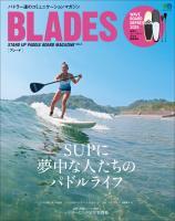 BLADES(ブレード) BLADES Vol.4
