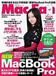Mac Fan(マックファン) 2018年9月号