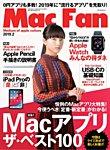Mac Fan(マックファン) 2019年2月号