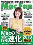 Mac Fan(マックファン) 2019年4月号