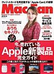 Mac Fan(マックファン) 2019年6月号