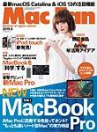 Mac Fan(マックファン) 2019年8月号