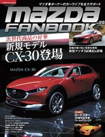 MAZDA FANBOOK Vol.010