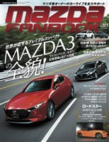 MAZDA FANBOOK Vol.011