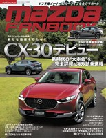 MAZDA FANBOOK Vol.012