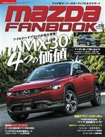 MAZDA FANBOOK Vol.016