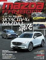 MAZDA FANBOOK Vol.017