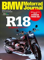 BMW Motorrad Journal vol.19