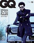 GQ JAPAN(ジーキュージャパン) 2021年10月号