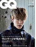GQ JAPAN(ジーキュージャパン) 2021年11月号