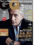 GQ JAPAN(ジーキュージャパン) 12月号