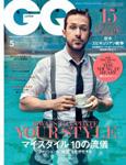 GQ JAPAN(ジーキュージャパン) 2017年5月号