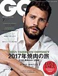 GQ JAPAN(ジーキュージャパン) 2017年7月号