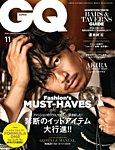 GQ JAPAN(ジーキュージャパン) 2017年11月号