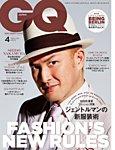 GQ JAPAN(ジーキュージャパン) 2018年4月号