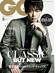 GQ JAPAN(ジーキュージャパン) 2018年5月号