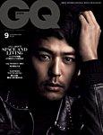GQ JAPAN(ジーキュージャパン) 2018年9月号