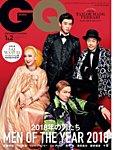 GQ JAPAN(ジーキュージャパン) 2019年1-2月号合併号