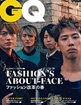 GQ JAPAN(ジーキュージャパン) 2019年4月号