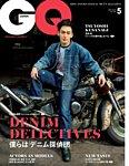 GQ JAPAN(ジーキュージャパン) 2019年5月号