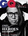 GQ JAPAN(ジーキュージャパン) 2019年6月号