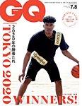 GQ JAPAN(ジーキュージャパン) 2019年7月号