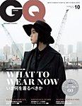 GQ JAPAN(ジーキュージャパン) 2019年10月号