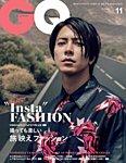 GQ JAPAN(ジーキュージャパン) 2019年11月号
