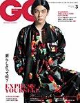 GQ JAPAN(ジーキュージャパン) 2020年3月号