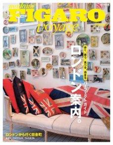 フィガロジャポン ヴォヤージュ(madame FIGARO japon voyage) Vol.27