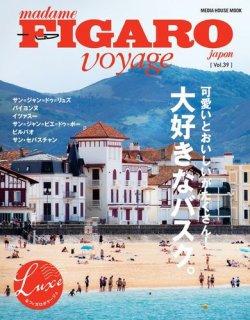 "Õィガロジャポン ôォヤージュ Madame Figaro Japon Voyage Vol 39 ɛ'誌 ɛ»åæ›¸ç± Ƽ«ç""»ã®cocoro Books"
