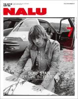 NALU 2015年7月号 No.97
