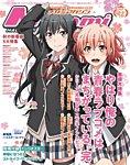 Megami Magazine(メガミマガジン) 2020年12月号