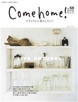 Come home!  vol.59
