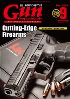 月刊Gun Professionals 2021年9月号