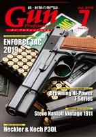 月刊Gun Professionals 2019年7月号
