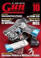 月刊Gun Professionals 2019年10月号