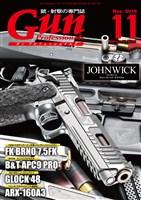 月刊Gun Professionals 2019年11月号