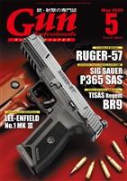 月刊Gun Professionals 2020年5月号
