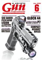 月刊Gun Professionals 2020年6月号