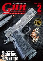 月刊Gun Professionals 2021年2月号