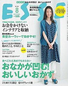 ESSE(エッセ) 2014年8月号
