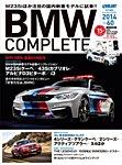 BMW COMPLETE(ビーエムダブリュー コンプリート) VOL.60