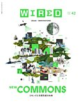 WIRED(ワイアード) Vol.42
