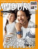 MADURO(マデュロ) 2020年 6 月号