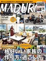 MADURO(マデュロ) 2020年 11月号